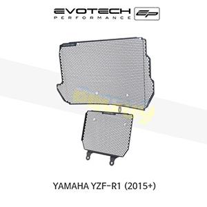 에보텍 YAMAHA 야마하 YZF R1 라지에다가드 세트 2015+