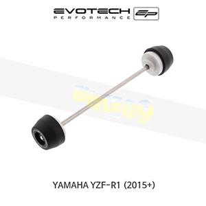 에보텍 YAMAHA 야마하 YZF R1 프론트휠포크슬라이더 2015+