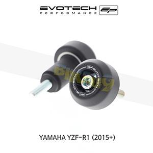 에보텍 YAMAHA 야마하 YZF R1 프레임슬라이더 2015+