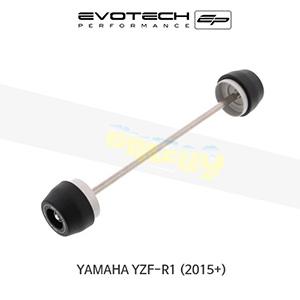에보텍 YAMAHA 야마하 YZF R1 리어휠스윙암슬라이더 2015+