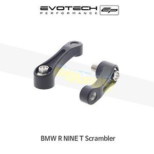 에보텍 BMW 알나인티 Scrambler EP MIRROR EXTENSIONS 2017+