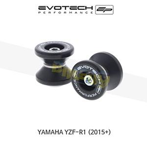 에보텍 YAMAHA 야마하 YZF R1 패드덕스탠드 2015+
