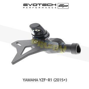 에보텍 YAMAHA 야마하 YZF R1 번호판휀다리스키트 2015+