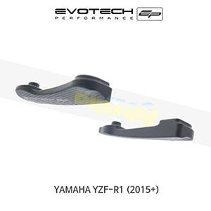 에보텍 YAMAHA 야마하 YZF R1 필리온풋페그제거킷 2015+
