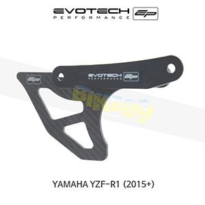 에보텍 YAMAHA 야마하 YZF R1 카본섬유토가드 2015+