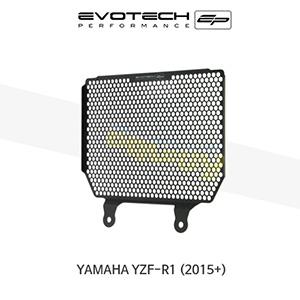 에보텍 YAMAHA 야마하 YZF R1 오일쿨러가드 2015+