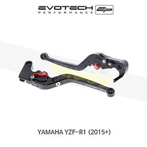 에보텍 YAMAHA 야마하 YZF R1 접이식클러치브레이크레버세트 2015+