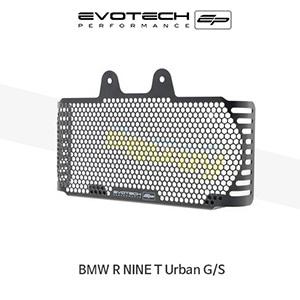 에보텍 BMW 알나인티 Urban G/S EP OIL COOLER GUARD 2017+