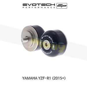 에보텍 YAMAHA 야마하 YZF R1 핸들바엔드 2015+ (BLACK)