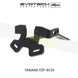 에보텍 YAMAHA 야마하 YZF R125 번호판휀다리스키트 2008-2013