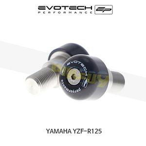 에보텍 YAMAHA 야마하 YZF R125 핸들바엔드 (BLACK)