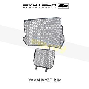 에보텍 YAMAHA 야마하 YZF R1M 라지에다가드 세트 2015+