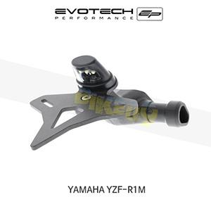 에보텍 YAMAHA 야마하 YZF R1M 번호판휀다리스키트 2015+