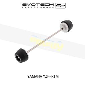 에보텍 YAMAHA 야마하 YZF R1M 프론트휠포크슬라이더 2015+