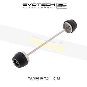 에보텍 YAMAHA 야마하 YZF R1M 리어휠스윙암슬라이더 2015+