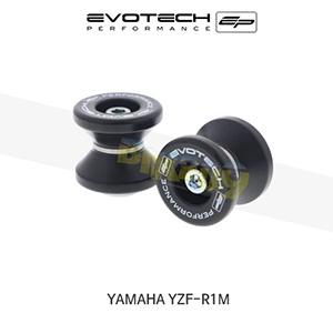 에보텍 YAMAHA 야마하 YZF R1M 패드덕스탠드 2015+