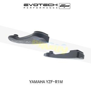 에보텍 YAMAHA 야마하 YZF R1M 필리온풋페그제거킷 2015+