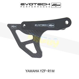 에보텍 YAMAHA 야마하 YZF R1M 카본섬유토가드 2015+