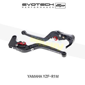 에보텍 YAMAHA 야마하 YZF R1M 접이식클러치브레이크레버세트 2015+