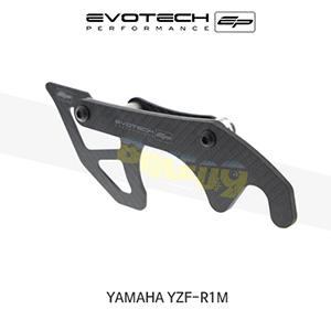 에보텍 YAMAHA 야마하 YZF R1M 카본섬유토가드 GP스타일 패드덕스탠드플레이트 2015+