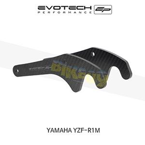 에보텍 YAMAHA 야마하 YZF R1M 카본섬유 GP스타일 패드덕스탠드플레이트 2015+
