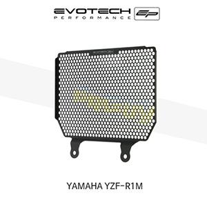 에보텍 YAMAHA 야마하 YZF R1M 오일쿨러가드 2015+