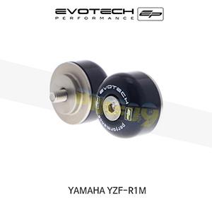 에보텍 YAMAHA 야마하 YZF R1M 핸들바엔드 2015+ (BLACK)