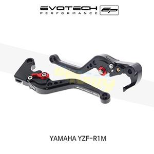 에보텍 YAMAHA 야마하 YZF R1M 숏클러치브레이크레버세트 2015+