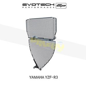 에보텍 YAMAHA 야마하 YZF R3 라지에다헤더가드세트 2015-2018