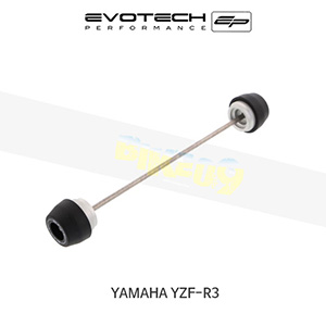 에보텍 YAMAHA 야마하 YZF R3 프론트휠포크슬라이더 2015+