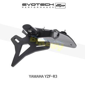 에보텍 YAMAHA 야마하 YZF R3 번호판휀다리스키트 2015+
