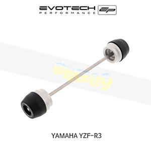 에보텍 YAMAHA 야마하 YZF R3 리어휠스윙암슬라이더 2015+