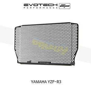 에보텍 YAMAHA 야마하 YZF R3 라지에다가드 2015+