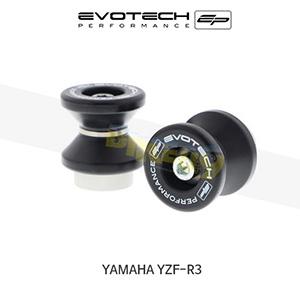 에보텍 YAMAHA 야마하 YZF R3 패드덕스탠드 2015+