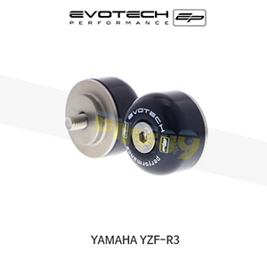 에보텍 YAMAHA 야마하 YZF R3 핸들바엔드 2015+ (BLACK)