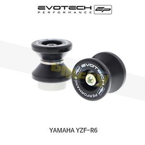 에보텍 YAMAHA 야마하 YZF R6 패드덕스탠드 2001-2016