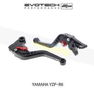 에보텍 YAMAHA 야마하 YZF R6 숏클러치브레이크레버세트 2001-2004