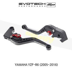 에보텍 YAMAHA 야마하 YZF R6 숏클러치브레이크레버세트 2005-2016