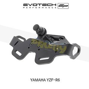 에보텍 YAMAHA 야마하 YZF R6 번호판휀다리스키트 2006-2016
