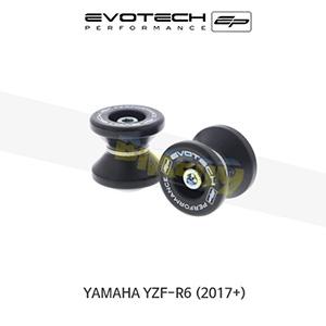 에보텍 YAMAHA 야마하 YZF R6 패드덕스탠드 2017+