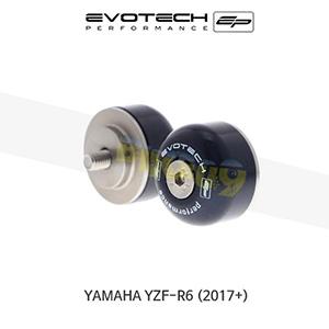 에보텍 YAMAHA 야마하 YZF R6 핸들바엔드 2017+ (BLACK)
