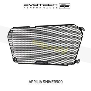 에보텍 APRILIA 아프릴리아 쉬버900 EP RADIATOR GUARD 2018+