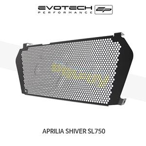 에보텍 APRILIA 아프릴리아 쉬버 SL750 EP RADIATOR GUARD 2007-2017