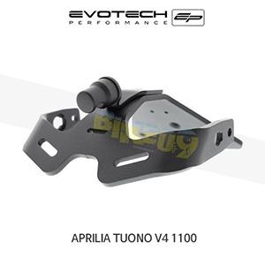 에보텍 APRILIA 아프릴리아 투오노 V4 1100 EP TAIL TIDY 2011-2014