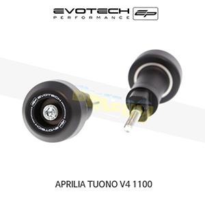 에보텍 APRILIA 아프릴리아 투오노 V4 1100 EP CRASH BOBBINS 2011-2014