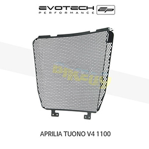 에보텍 APRILIA 아프릴리아 투오노 V4 1100 EP RADIATOR GUARD 2011-2014