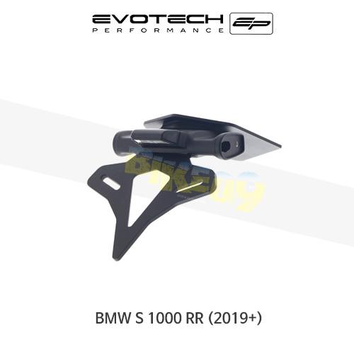 에보텍 EP BMW S1000RR 번호판휀다리스키트 2019+