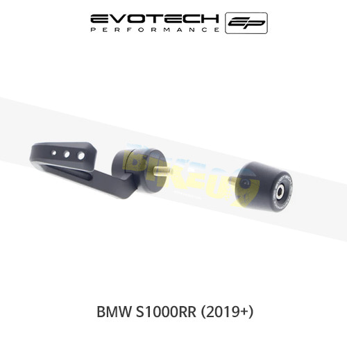 에보텍 EP BMW S1000RR 브레이크보호키트 2019+
