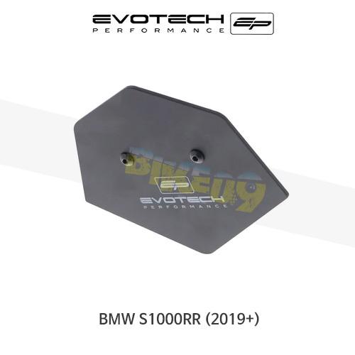 에보텍 EP BMW S1000RR 번호판공용 블랭킹플레이트 2019+