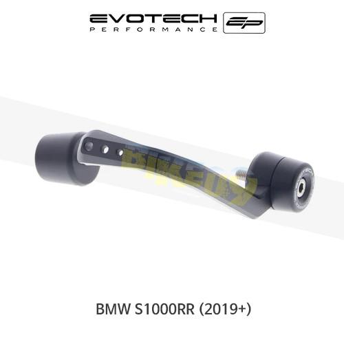 에보텍 EP BMW S1000RR 클러치보호키트 2019+